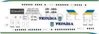 Airbus A-319CJ Ukraine government decal 1\144