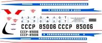 Tupolev Tu-154  Aeroflot 60-th decal 1\100