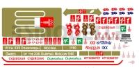 RAF-2203 Moscow olimpiad decal 1\43