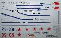 Antonov An-12 Russia\China AF decal 1\100