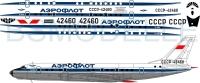 Tupolev Tu-104A Aeroflot 80-th decal 1/100