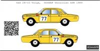 GAZ 24-10 Volga DOSAAF decal scale 1\24