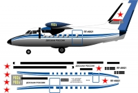 Let L-410 Russian DOSAAF decal 1\48