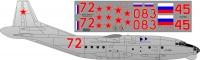 Antonov An-12PPS USSR AF decal   1\72
