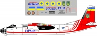 Antonov An-30 Ukraine Rescue Service
