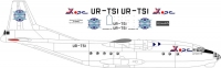 Antonov An-12 Khors aircompany decal 1\72