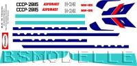 Mil Mi-10K Aeroflot  decal 1\100