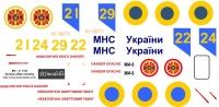 Mil Mi-8MTV State emergency service 1\35 decal
