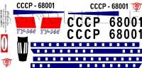 Tupolev-144 USSR 68001 decal 1\100