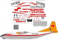 Antonov An-12 Aeroflot 60th decal 1\72
