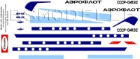 Mil Mi-10K Aeroflot 80-th decal 1\100