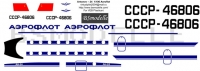 Antonov An-24 Aeroflot USSR decal 1\100