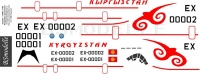 Tupolev Tu-154 Kyrgyzstan government decal 1\100