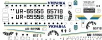 Tupolev Tu-134 Ukraine government decal 1\100