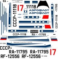 Antonov An-12 Aeroflot 80-th decal 1\72