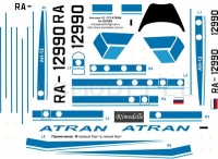 Antonov An-12 Atran decal 1\72