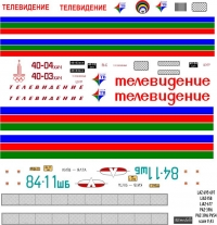 LAZ695-697,LiAZ158-677,PAZ3916 TV scale 1\43 decal