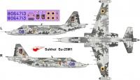 Insignia Sukhoi Su-25 Ukraine Air Force 1\72