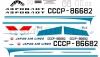 Ilyushin Il-62 Aeroflot classic decal 1\100
