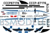 Let L-410 Aeroflot decal 1\72