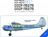 Yakovlev Yak-12A Aeroflot decal 1\72