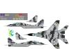 Insignia Ukraine AF Mikoyan Gurevitch Mig-29UB decal 1\72