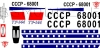 Tupolev-144 USSR 68001 decal 1\100