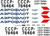 Tupolev Tu-114 AEROFLOT 80th decal 1\100