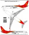Boeing 737-800 Shenzhen Airlines decal 1\144