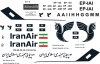 Boeing 747 Iran Air decal 1\100
