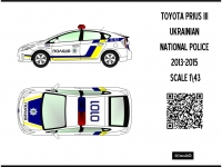 Toyota Prius Patrol Police decal 1\43